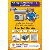 AC Repair Shop Ajman 0529251237